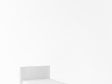 Lit 90/200 coffre, tête en PU blanc (212cm x 101 cm x H86 cm)